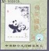 China VR Block 35 I ** mit Z�hlnummer Pandab�r
