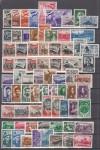 Sowjetunion Super Lot kpl. Ausgaben von 1947 - 48 * Falz ( s 1768 )