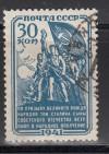 Sowjetunion Mi. Nr. 826 o  Volkswehr 1941