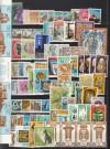 Ägypten/ Arabische Republik Lot ** Ausgaben vor 1980 ( S 1787 )