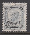 Österreichische Post auf Kreta Mi. Nr. 4 A o  Freim. mit Wertaufdruck