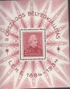 Ungarn Block 1 **  Philatelistische Ausstellung 1934