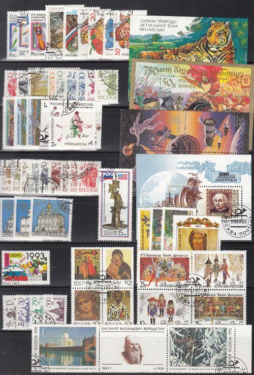 briefmarken russische f deration ab 1992 briefmarken russische f deration g nstig kaufen im. Black Bedroom Furniture Sets. Home Design Ideas