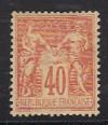 Frankreich Mi. Nr. 65 Typ II * Allegorien 40 C
