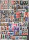 Sowjetunion Qualit�tslot kompletter o Ausgaben 1945 - 1948 ( S 1731 )