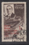 Sowjetunion Mi. Nr. 527 o gepr�ft Transpolarflug 1935