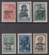 Besetzung II. WK Lettland Mi. Nr. 1 - 6 **  Aufdruckmarken