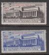 Sowjetunion Mi. Nr. 427 - 428 **   Briefmarkenausstellung 1933