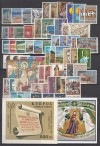 Zypern Lot komplette Ausgaben ** aus 1967 - 1971  ( S 2283 )
