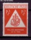 SBZ Mi. Nr. 228 ** Tag der Briefmarke 1948