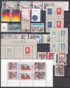 Niederlande Jahrgang 1977 ** komplett ( S 924 )