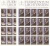 Liechtenstein Kleinbogen Mi. Nr. 828 - 829 ** Fürstenpaar 1983