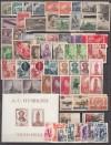 Sowjetunion Lot Ausgaben vor 1937 * Falz mit hohem KW ( s 1764 )
