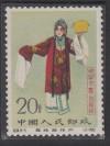 Cina VR Mi. Nr. 652 **  Schauspielkunst 20 F