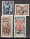 Sowjetunion Mi. Nr. 335 - 338 **  Freimarken mit Aufdruck
