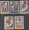 Sowjetunion Ausgaben 1957 Weltfestspielen geschnittene Ausgabe o