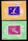 Rumänien Block 207 und 208 ** Olympische Sommerspiele 1984