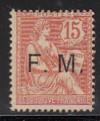 Frankreich Militär Feldpost Mi. Nr. 2 *  Auftruck F.M.