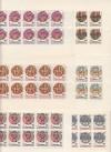 Tschechoslowakei Kleinbogensatz Mi. 2039 - 20�44 ** Volkskunst 1971