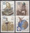 DDR Mi. Nr. 3332 - 3335 ** 125 Jahre ITU