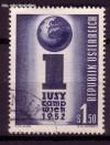Österreich Mi. Nr. 974 Großlager der IUSY 1952 o