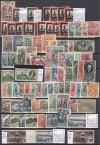 Sowjetunion Qualit�tslot o Ausgaben vor 1932  ( S 1727 )