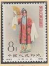 VR China Mi. Nr. 650 **  Schauspielkunst 8 F