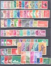 Indonesien Lot kompletter Ausgaben ** 1959 - 1962  ( S 2335 )