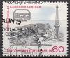 Berlin 1979 Mi. Nr. 591 o Congress-Centrum
