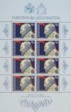 Liechtenstein Kleinbogen Mi. Nr. 830 ** Papst Paul II 1983