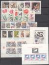 Tschechoslowakei Schönes Lot kompletter ** Ausgaben ab 1973 ( S 1003 )