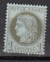 Frankreich Mi. Nr. 45 ** Cereskopf 1 C