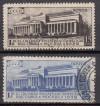 Sowjetunion Mi. Nr. 422 - 423 o  Briefmarkenausstellung Moskau 1932