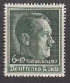 DR  Mi. Nr. 672 Y **  Reichsparteitag 1938 waagrechte Riffelung
