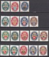 DR alle 4 Wappen Nothilfeausgaben ** 1925,26,28,29 Sonderpreis